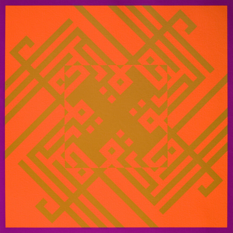 Kamal Boullata, 'Ana al-Haqq', 1983, Print, Silkscreen, Meem Gallery