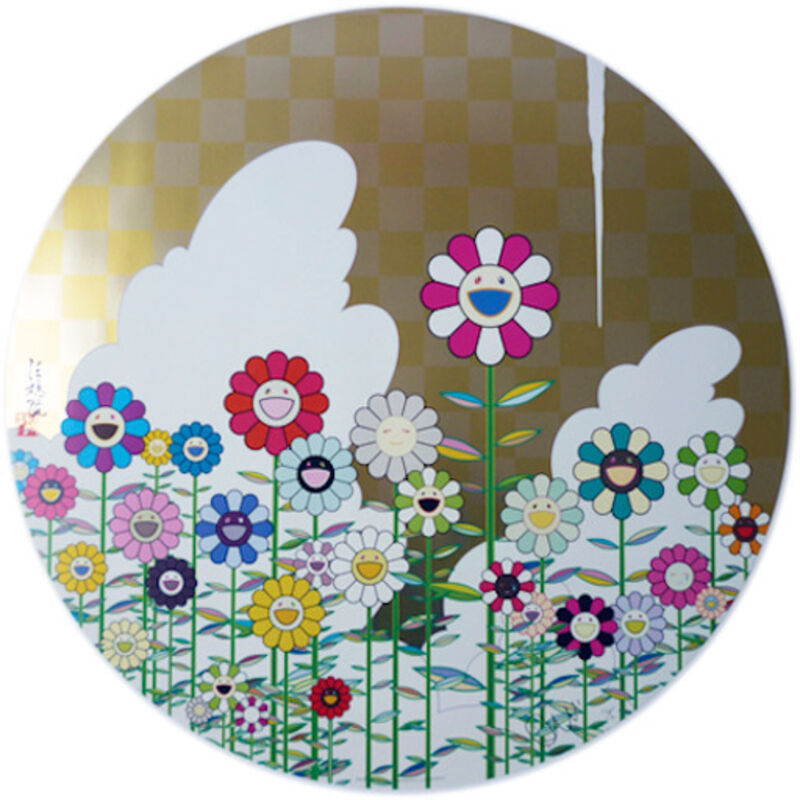 Takashi Murakami, 'Floating Campsite', 2011, Print, Offset lithograph printed in colors, Lougher Contemporary