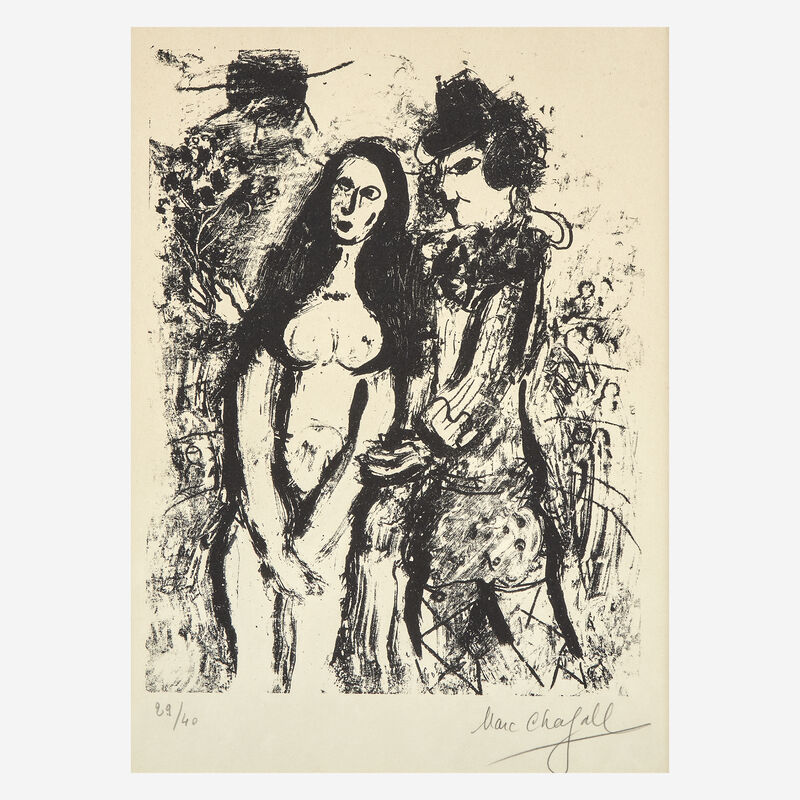 Marc Chagall, 'The Clown in Love', 1963, Print, Lithograph on Arches, Freeman's