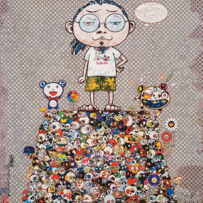 Takashi Murakami, 'With the Notion of Death, the Flowers Look Beautiful', 2013, Print, Offset print with silver, Pinto Gallery
