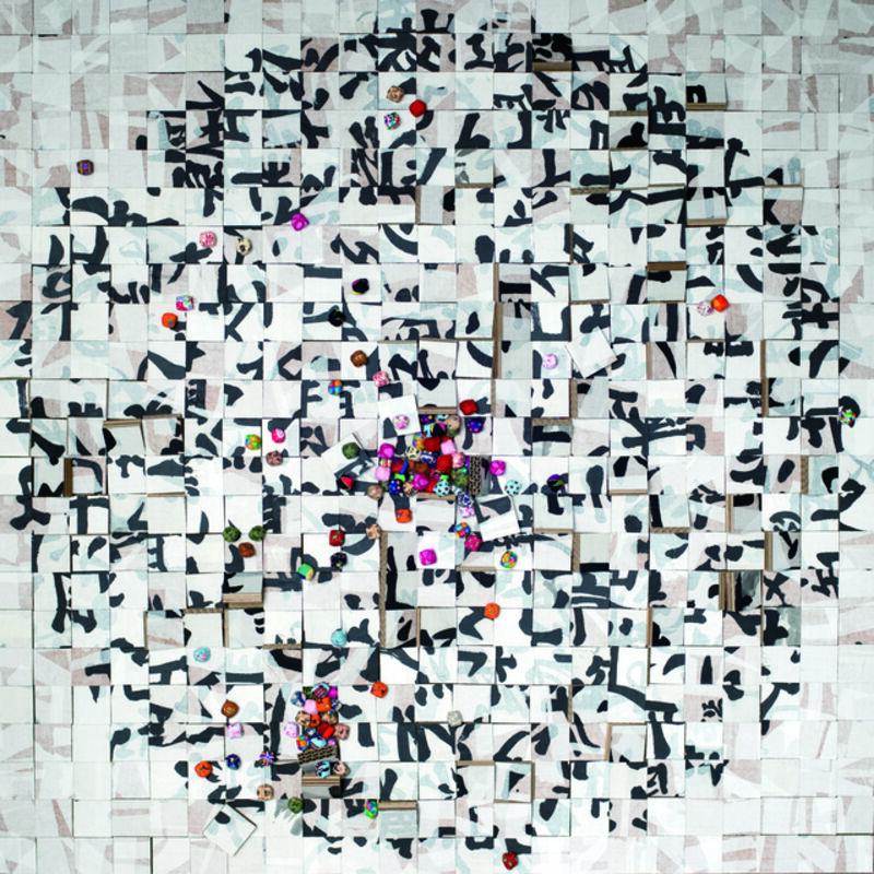 Yunsik Kim, 'Bul-lip-mun-ja', 2015, Mixed Media, Mixed media, Gallery Woolim