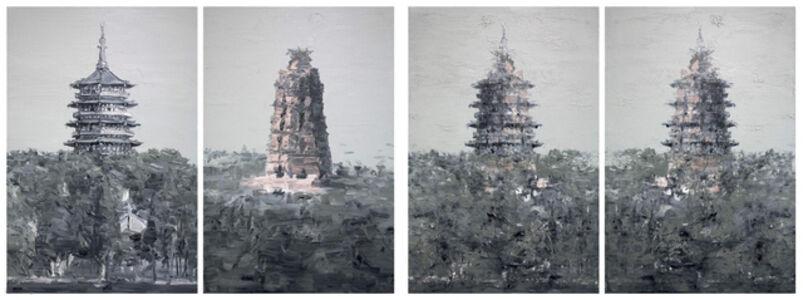 Li Qing 李青 (b. 1981), 'Images of mutual undoing and unity - Leifeng Pagoda (4 works) ', 2009