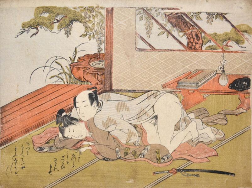 Isoda Koryusai, 'Samurai and Young Boy in Early Spring', ca. 1760