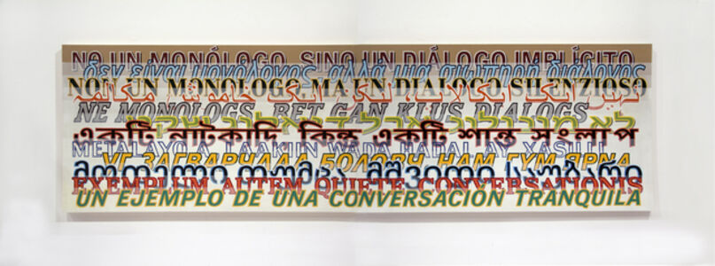 Joe Amrhein, 'MONOLOGO (TRANSLATION)', 2015