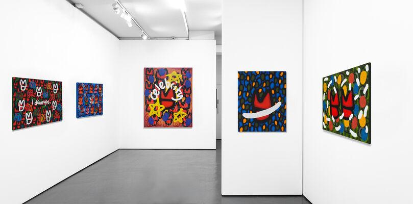JIHI | Digital Graffiti, installation view