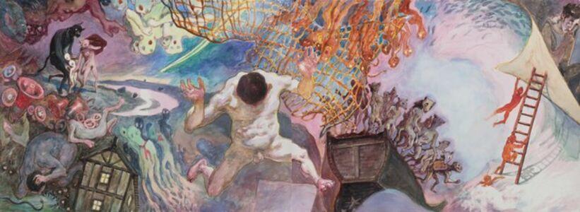 Xia Xiaowan 夏小万, 'Sketch of Memories', 2017