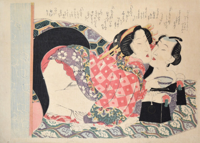 Keisai Eisen, 'After Drinking Sake'