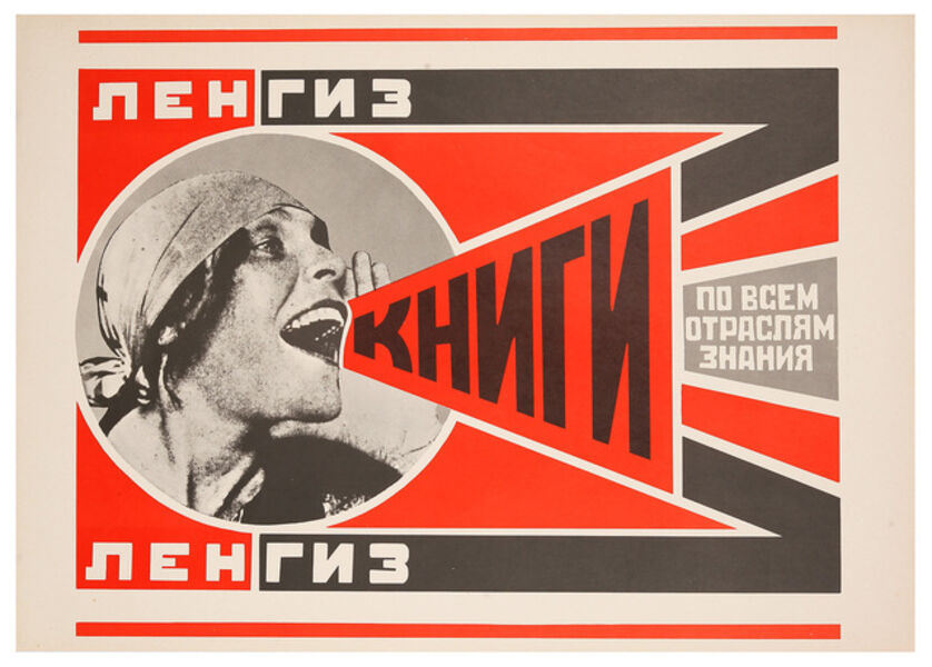 Alexander Rodchenko, 'Books (Please)! In All Branches of Knowledge', 1924