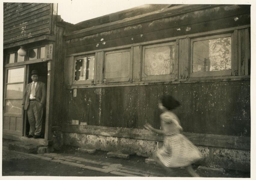Shomei Tomatsu, 'Reconstruction of post-war Japan', ca. 1955