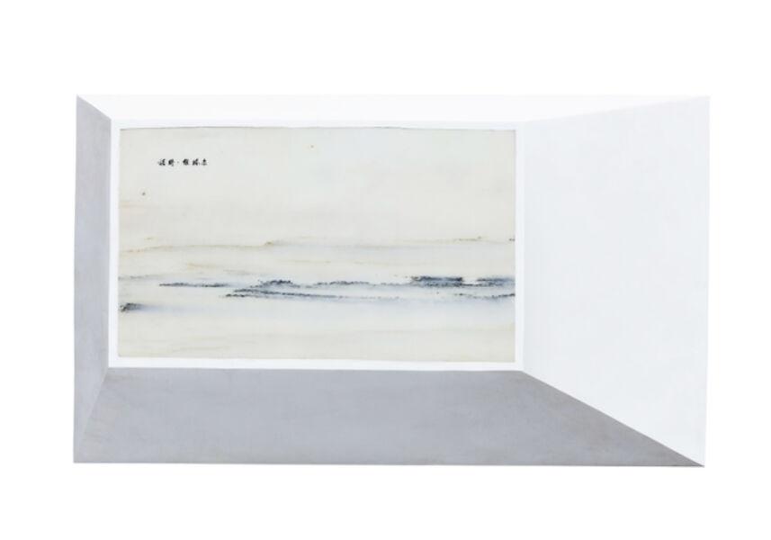 Not Vital, 'Seascape ', 2013