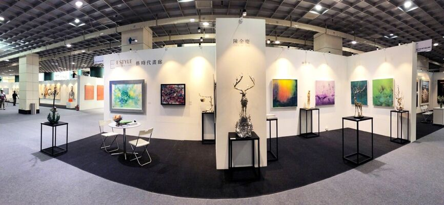 ESTYLE ART GALLERY 藝時代畫廊 at Art Expo Malaysia 2018, installation view