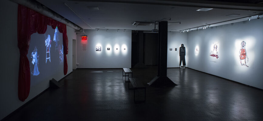 The Now, installation view
