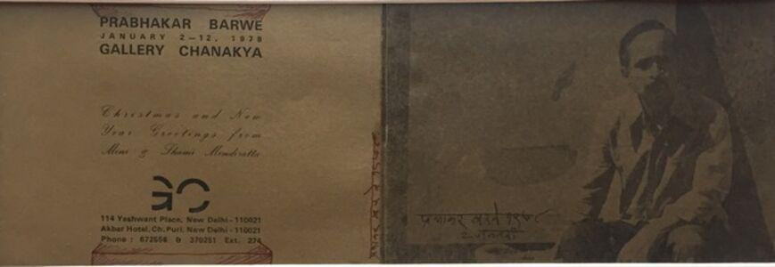 Prabhakar Barwe, 'Untitled (Original Signed Drawing on Gallery Brochure)', 1978