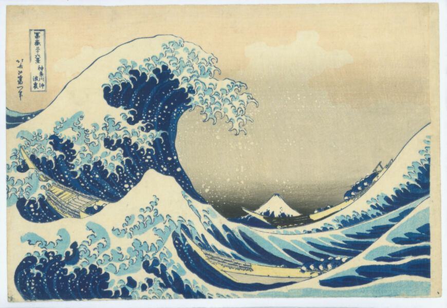Katsushika Hokusai, 'In the Hollow of the Wave Off Kanagawa'