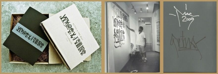 RETNA, 'Vagos y Reinas (Vagabonds and Queens), Hand Signed by both Artists', 2009