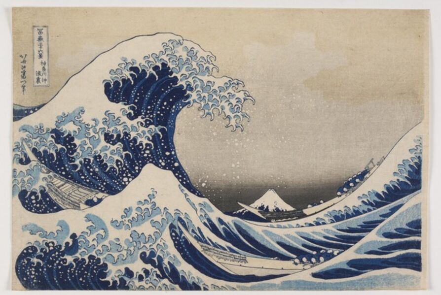 Katsushika Hokusai, 'The Great Wave Or 'Under the Wave, off Kanagawa' (Kanagawa oki nami-ura)', About AD 1829-33