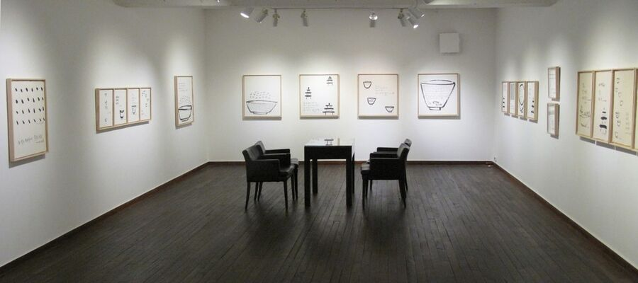 A Pagoda of my mind, installation view