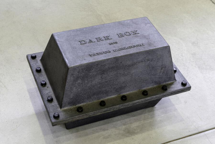 Tatsuo Kawaguchi, 'DARK BOX 2018', 2018