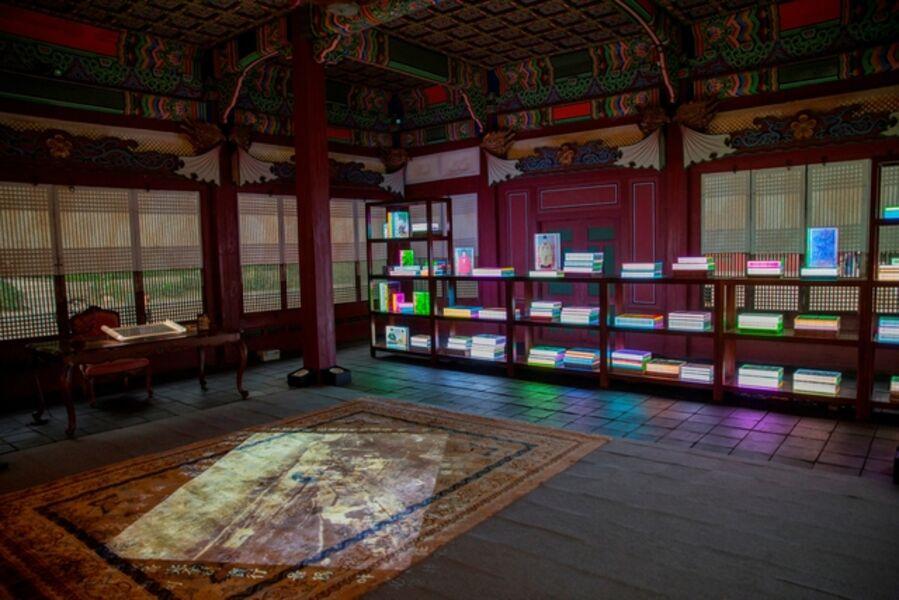 Airan Kang, 'Luminous Days of Korean Empire', 2017