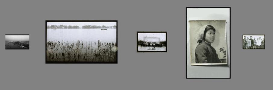 Hu Jieming 胡介鸣, 'The Remnant of Images - Day & Night B 残影 - 昼&夜 B', 2018