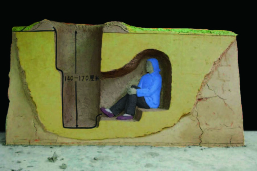 Wang Guangyi 王广义, 'Cold War Aesthetic - People Taking Cover in Air-raid Shelters no. 2  《冷战美学——躲在防空洞中的人2号》', 2007