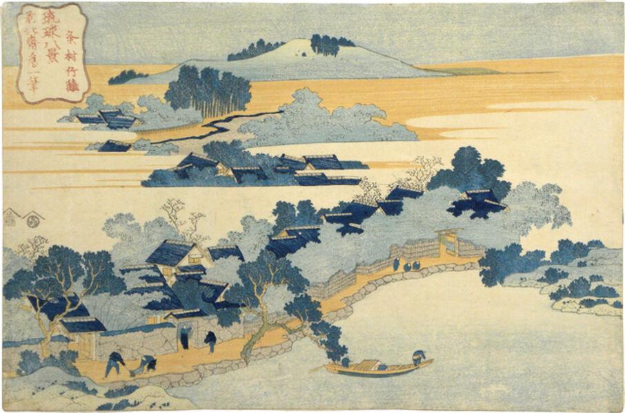 Katsushika Hokusai, 'Eight Views of Ryukyu: Bamboo Grove at Beison', ca. 1833