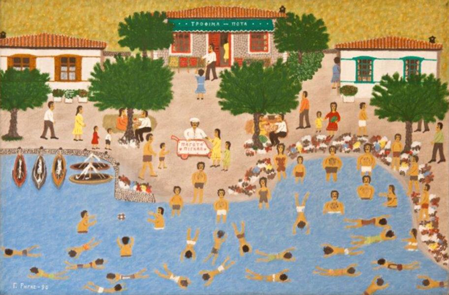 Giorgos Rigas, 'Summer at Seaside', 1990