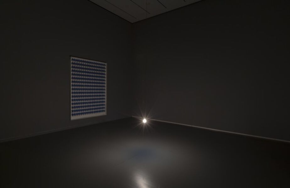 Katie Paterson, 'Light bulb to Simulate Moonlight', 2008