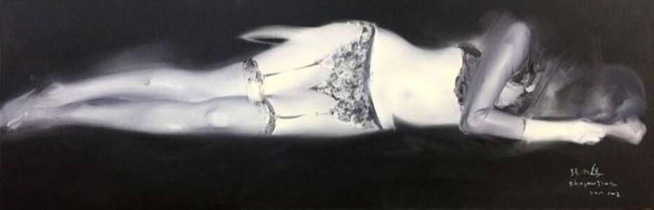 Zhang Haiying, 'Anti Vice', 2017