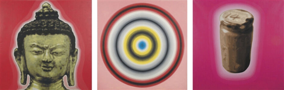 Yan Lei, 'Untitled (triptych)', ca. 2005-2006