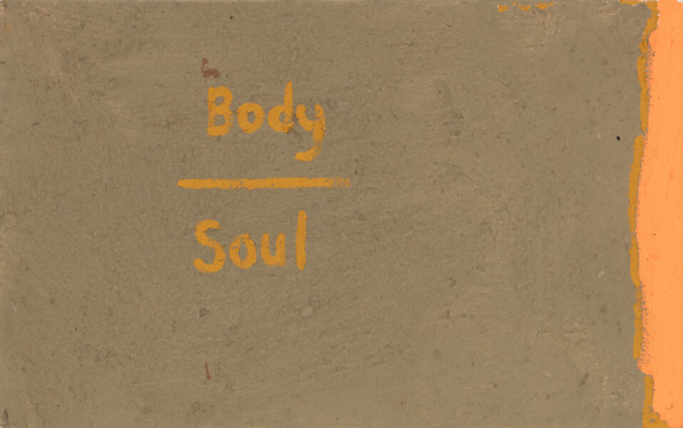 Mawande Ka Zenzile, 'Body/Soul Without the Mind', 2018