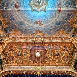 Verdi (Venice, Italy)