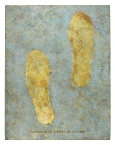Painting to Be Stepped On (Bronze, cast of 1966 version)