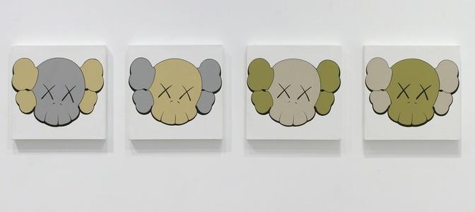 Untitled (Camo Skulls)