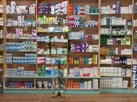 Hiding in France, Pharmacy