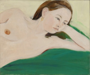Nude on a Green Blanket