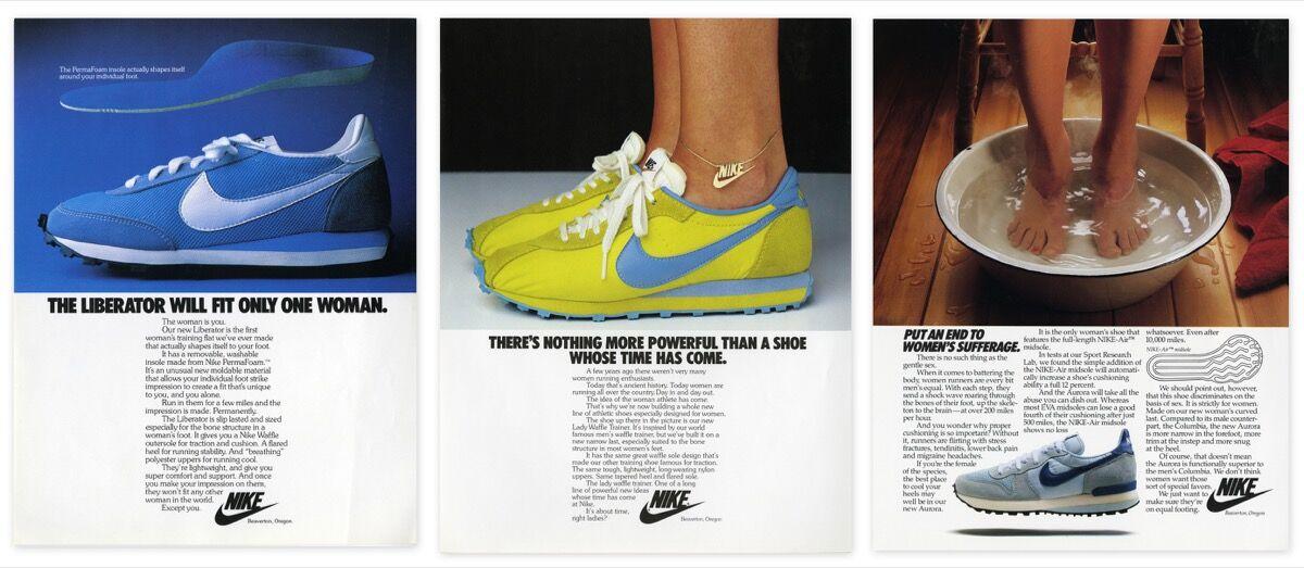 Courtesy of Nike.