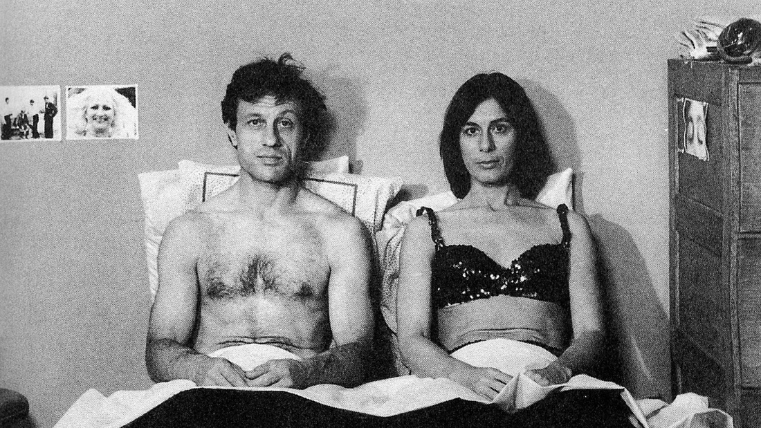 Still from Yvonne Rainer, Kristina Talking Pictures, 1976. Courtesy of Film Society of Lincoln Center.