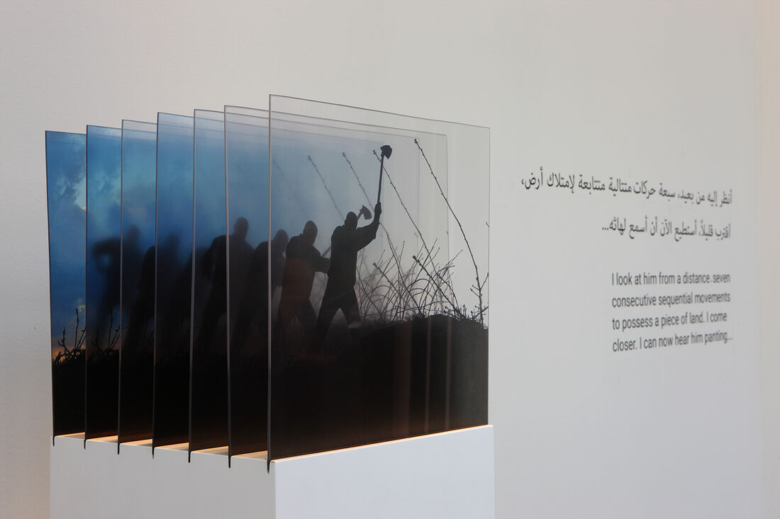 Ahmad Ghossein; Image courtesy of Khartoum Contemporary Art Centre and Cosmoscow