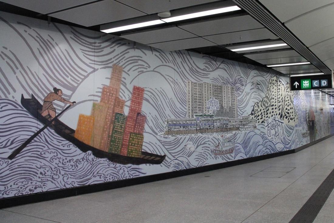 Installation view of Lam Tung-pang'sHistory and Imagination – Whampoa, at MTR Whampoa Station. Photo courtesy of Hong Kong Arts Centre.