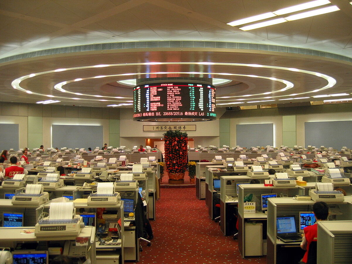 Hong Kong Exchange Trade Lobby, Photo by WiNG.