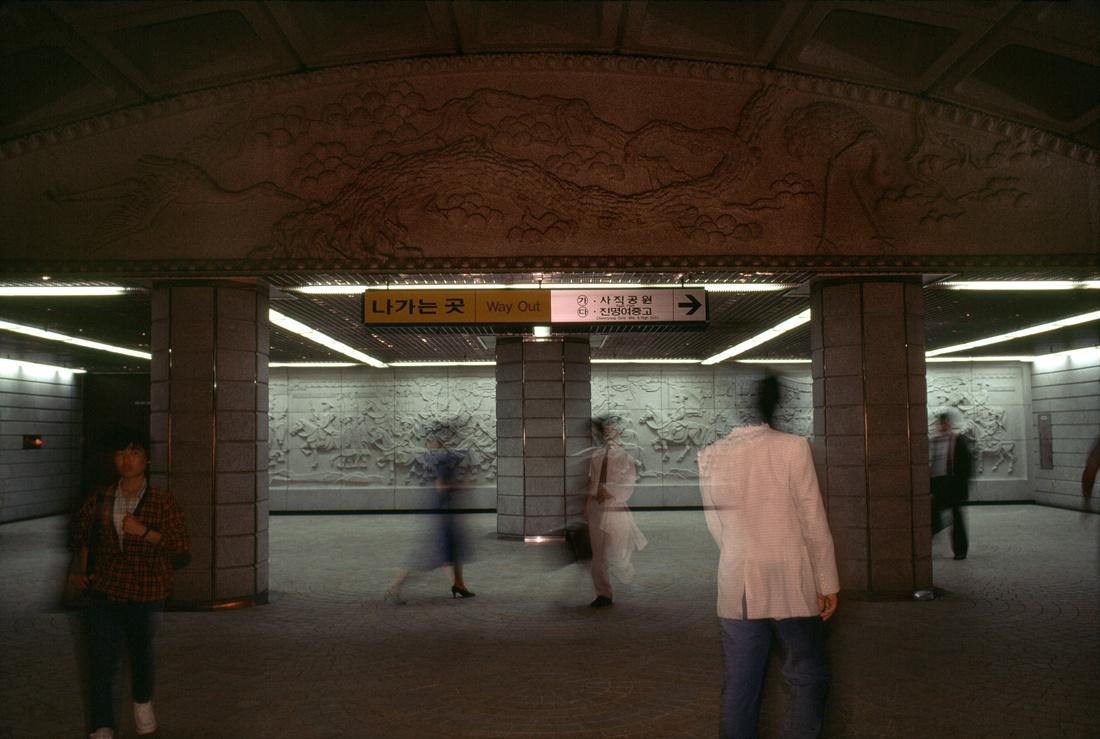 © Rene Burri, South Korea, 1987. Courtesy of Magnum Photos, London, Paris and New York.