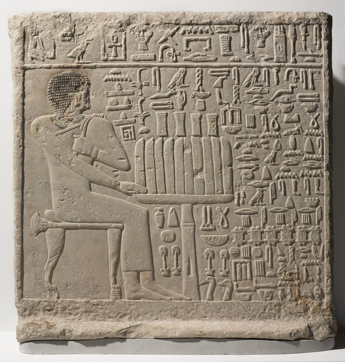 Stela of Setju, ca. 2500–2350 B.C.E. Courtesy of the Brooklyn Museum.