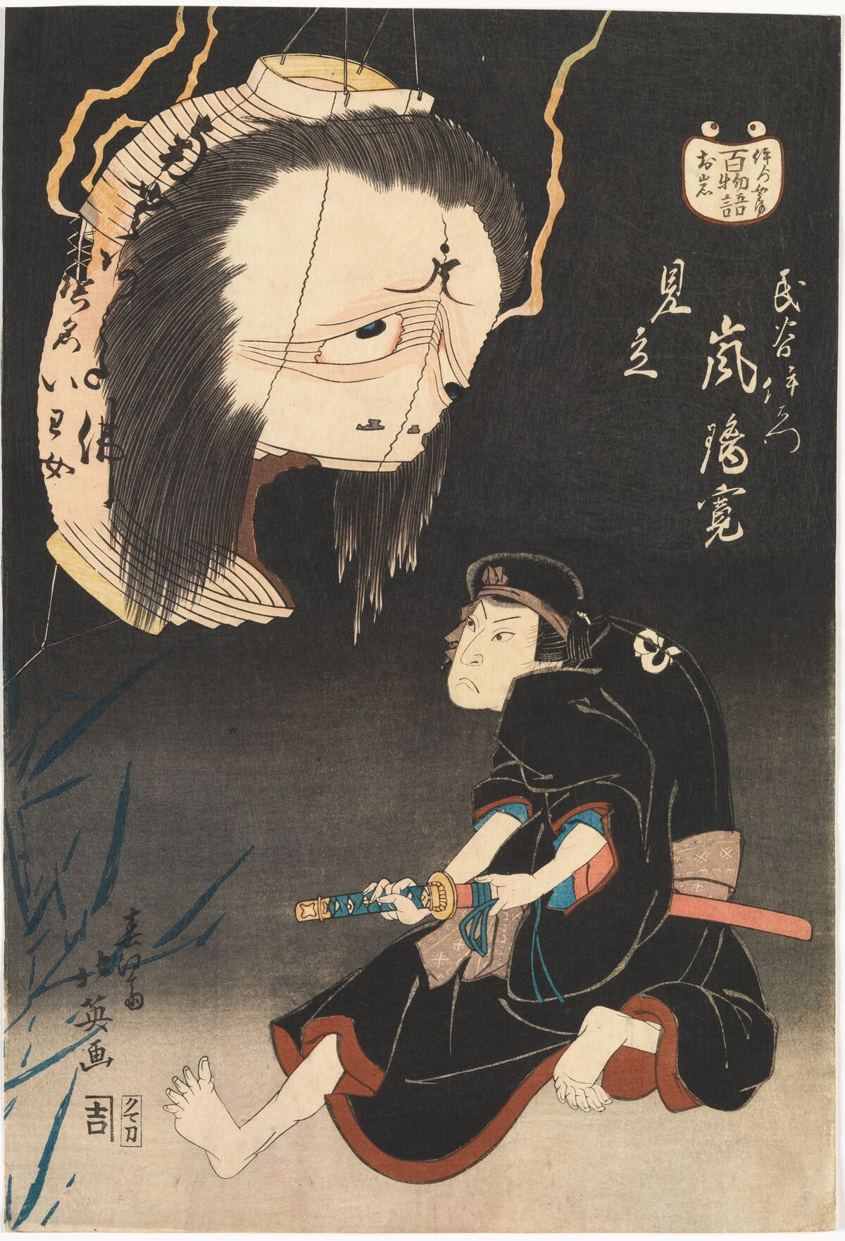 Shunbaisai Hokuei, An Imaginary View of Arashi Rikan II as Iemon Confronted by an Image of the Murdered Oiwa on a Broken Lantern, 1831. Courtesy of The Metropolitan Museum of Art.