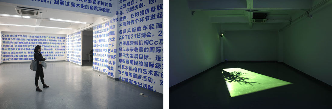 """Super Archives,"" featuring work by Lu Pingyuan and Paul Chan (pictured right), at C.C. Foundation, Shanghai. Photo courtesy of PIMO."