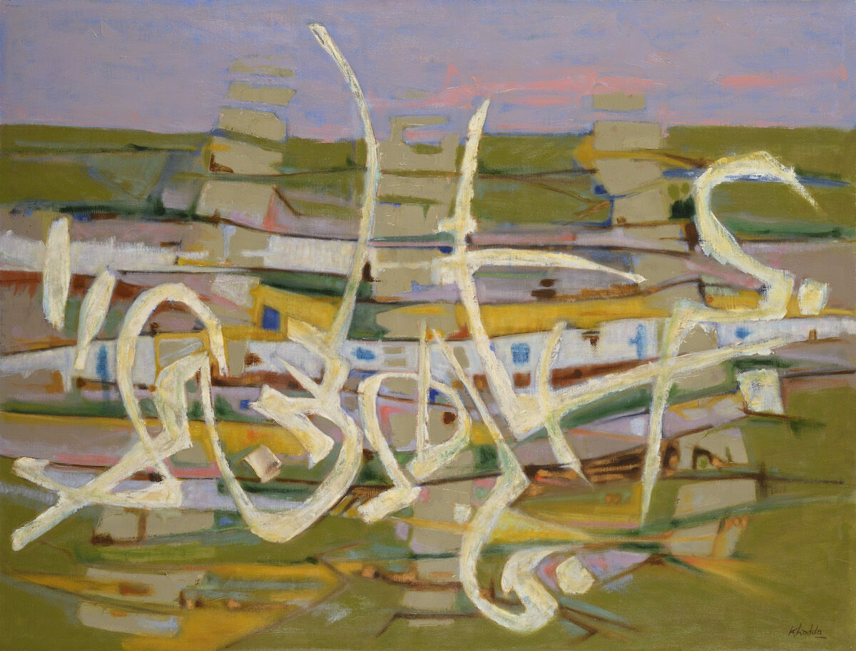 Mohammed Khadda, Sahel sous le vent, 1989, oil on canvas. Courtesy the Institut du Monde Arabe.