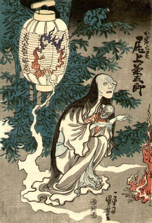 Utagawa Kuniyoshi, Portrait of Oiwa, 1836. Image via Wikimedia Commons.