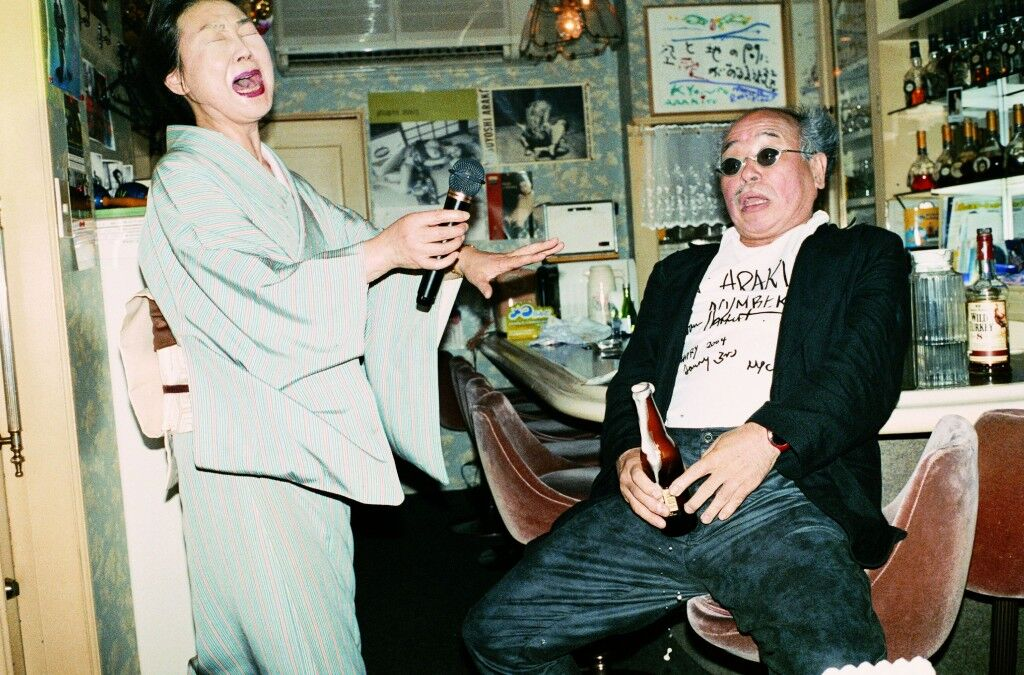 Juergen Teller, Araki No. 1, Tokyo, 2004. Courtesy of the artist.