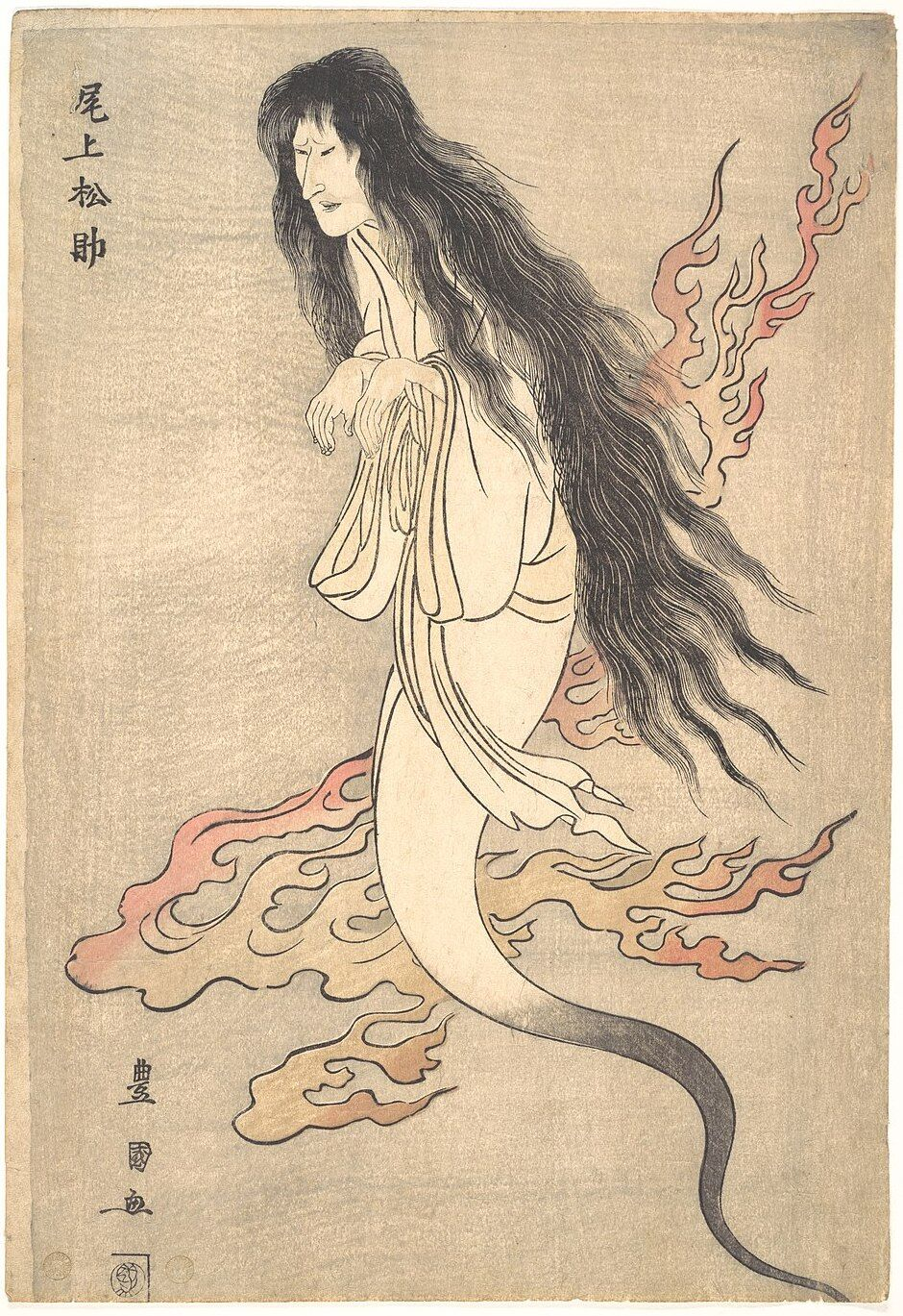 """Utagawa Toyokuni, Onoe Matsusuke as the Ghost of the Murdered Wife Oiwa, in """"A Tale of Horror from the Yotsuya Station on the Tokaido Road,"""" 1812. Courtesy of The Metropolitan Museum of Art."""
