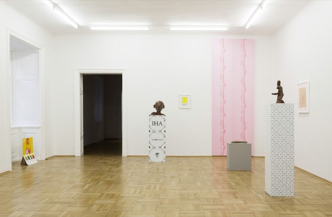 "Installation view of ""PRODUKTION,"" courtesy of Galerie nächst St. Stephan Rosemarie Schwarzwälder"